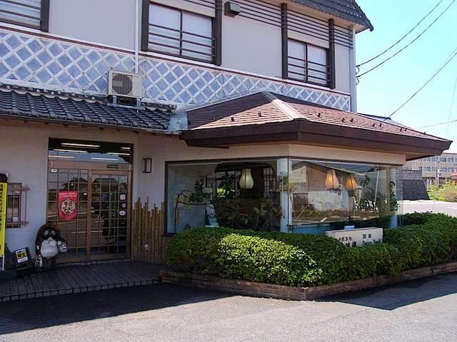 Beef Ramen Kamitoku Tottori