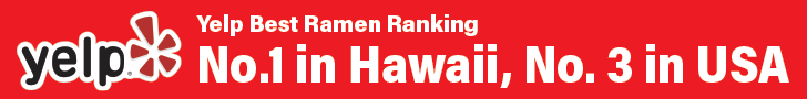 Hawaii's Best Ramen 1st Place and USA Best Rame 3rd Place on Yelp